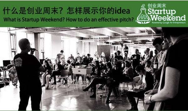 how to meet moq entrepreneur china