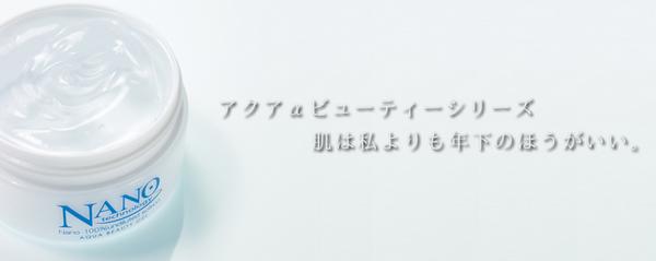 http://www.letpe.co.jp/company.html