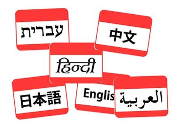 Meetup in every language