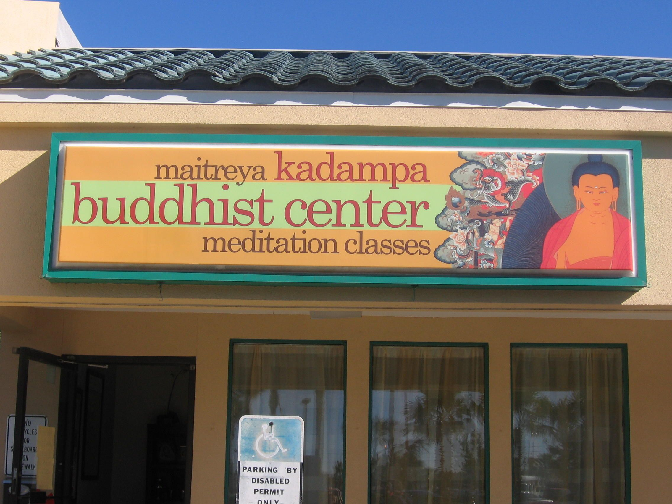 center line buddhist single women Meditate in san diego  we are a kadampa buddhist center dedicated to offering modern meditation classes that are based in the ancient wisdom of buddhism.