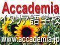 Accademia Italian School Tokyo
